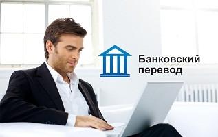 Платежи ИП. Какими платежными системами пользуются ИП в Беларуси